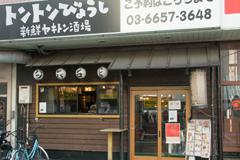 shop_hirai