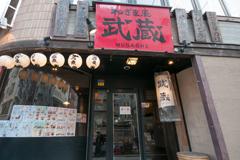 shop_kasai